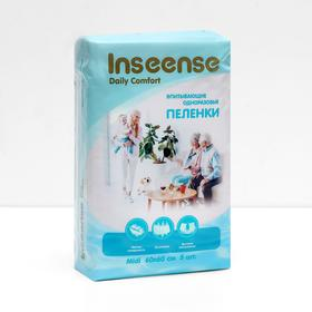 Absorbent diapers, disposable INSEENSE Daily Comfort, 60x60cm, 5 pcs