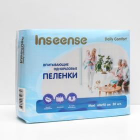 Absorbent diapers, disposable INSEENSE Daily Comfort 60x90cm, 30 pcs