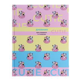 Дневник для 1-4 классов Cutie, твёрдая обложка, матовая ламинация, выборочный лак, 48 листов