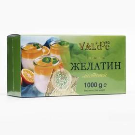 Желатин листовой Val'de 140 булм, 1 кг