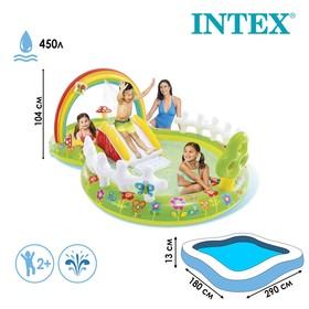 Игровой центр «Мой сад» с разбрызгивателем, горкой и игрушками, 290 х 180 х 104 см, 57154NP INTEX