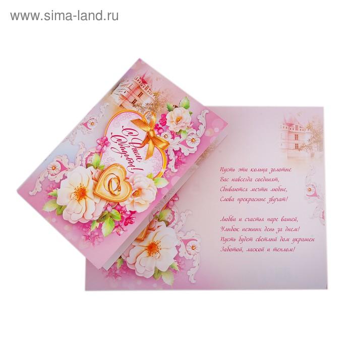 молодых людей поздравления со свадьбой в картинках на татарском сочетании