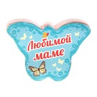 """Полотенце прессованное-бабочка """"Любимой маме"""", размер 26 х 50 см, цвет микс"""