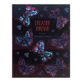 """Дневник для 1-4 классов """"Бабочки"""", твёрдая обложка, матовая ламинация, выборочные блёстки, 48 листов"""