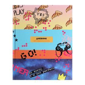 """Дневник для 5-11 классов """"Извини"""", твёрдая обложка, матовая ламинация, выборочный лак, 48 листов"""