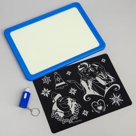 Набор для рисования в темноте, Холодное сердце: Анна, Эльза, А5