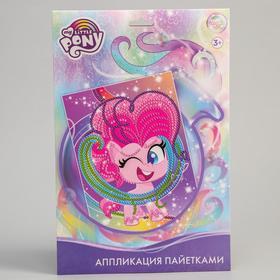 Аппликация пайетками My Little Pony: Пинки Пай + 5 цветов пайеток по 7 г