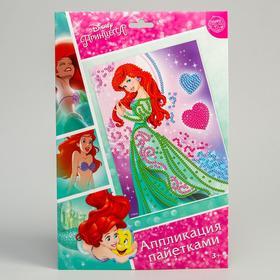 Аппликация пайетками Принцессы: Ариэль + 5 цветов пайеток по 7 г