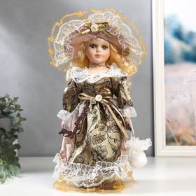 Collectible ceramics doll