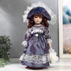 """Кукла коллекционная керамика """"Маленькая мисс в платье цвета голография"""" 30 см"""