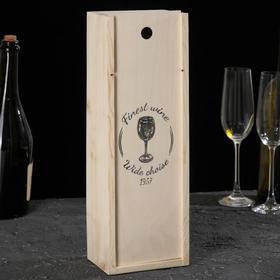 """Ящик для вина """"Бокальчик"""", сосна, 37 x12 x 10 см"""