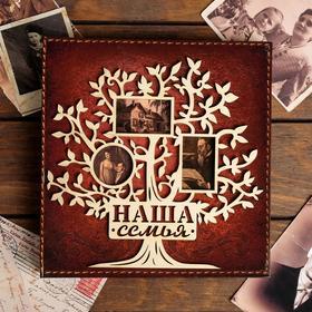 Родословная книга «Наша семья», с деревянным элементом, 86 листов, 24,5 х 23 х 4 см