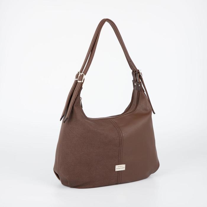 Сумка женская, 2 отдела на молниях, наружный карман, цвет коричневый - фото 797531