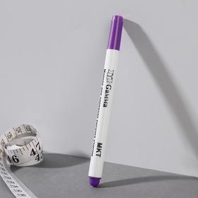 Маркер для ткани, для перевода рисунка утюгом, цвет фиолетовый
