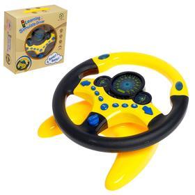 Steering wheel musical