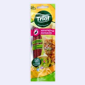 Аппетитные колбаски Triol из утки для кошек, 40 г