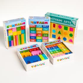 Набор «Учимся играя» 5 игрушек