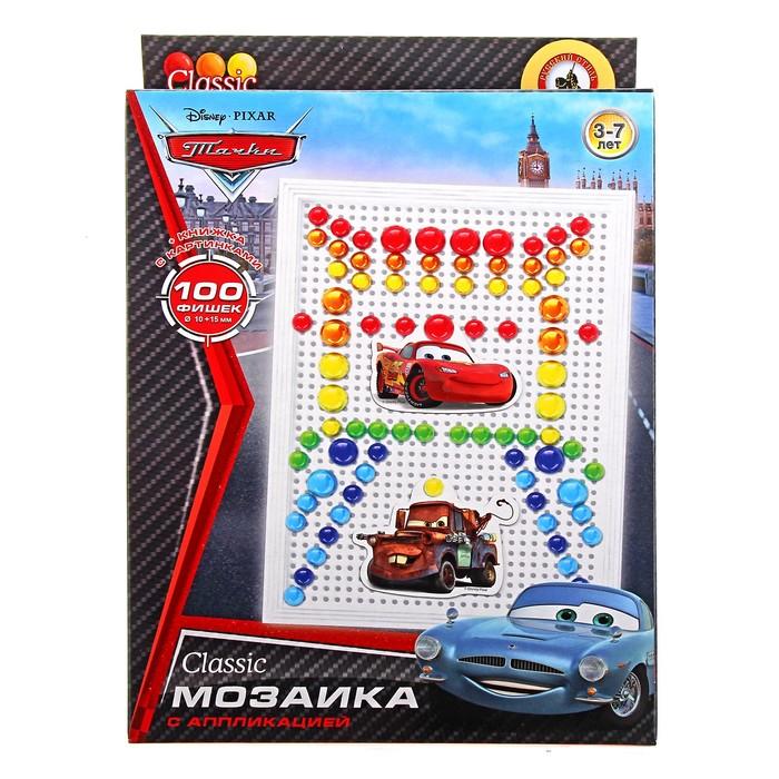 Мозаика настольная «Тачки Classic», 100 элементов