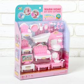 Набор мебели для кукол «Уютный дом»