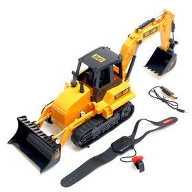 Backhoe loader radio-controlled