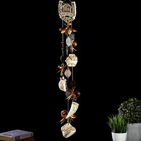 """Оберег """"Подкова - дом"""", коричневый, 6 предметов, 84 см"""