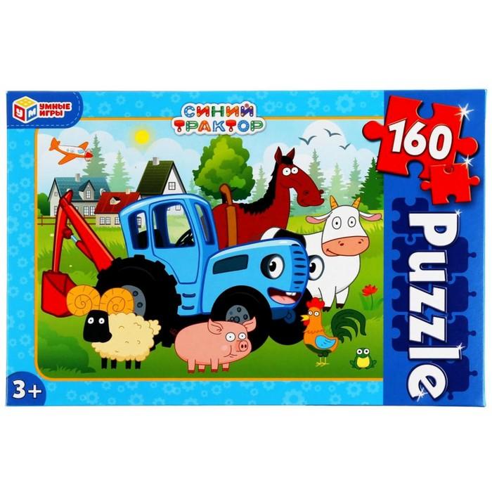 Пазл 160 элементов «Синий трактор» - фото 282126685