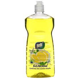 Бальзам для мытья посуды, Help, лимон, 720 г