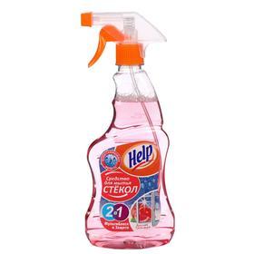 """Средство для мытья стекол """"Help"""" 2 в 1 Красный грейпфрут 0,5 л"""