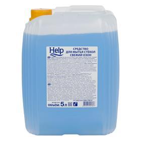 "Средство для мытья стекол ""Help"" Свежий озон, 5 л"
