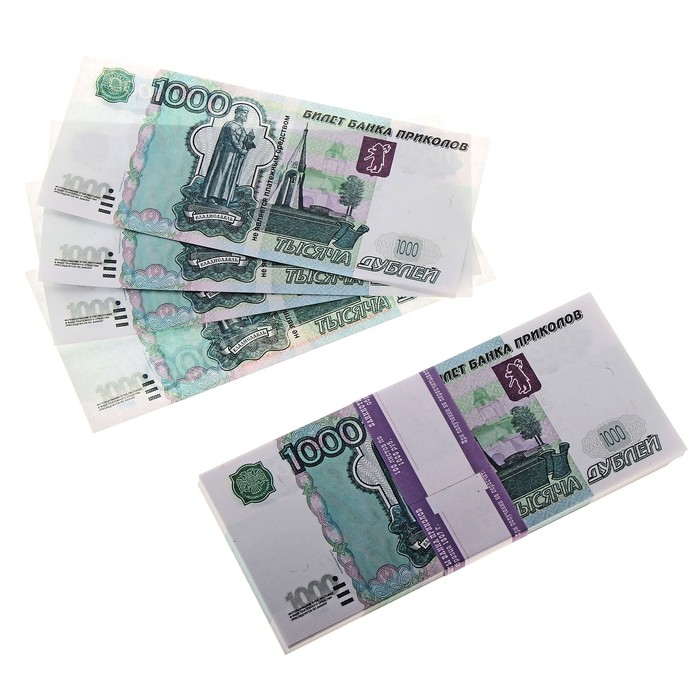 Пачка купюр 1000 рублей, минигигант