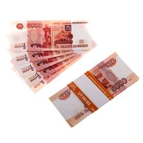 Пачка купюр 5000 рублей, минигигант