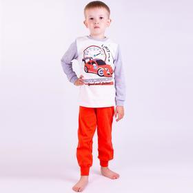Пижама для мальчика, цвет молочный/коралловый, рост 92 см