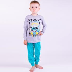 Пижама для мальчика, цвет серый/ментол, рост 92 см