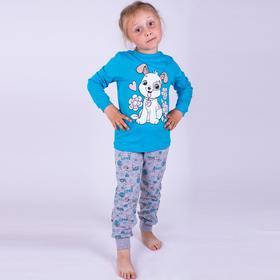 Пижама для мальчика, цвет бирюзовый/серый, рост 92 см