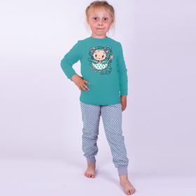 Пижама детская, цвет ментол/серый, рост 92 см