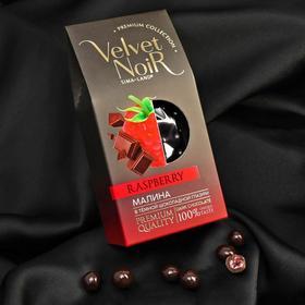 Малина в тёмной шоколадной глазури Premium collection, 150 г.