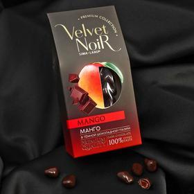 Манго в тёмной шоколадной глазури Premium collection, 150 г.