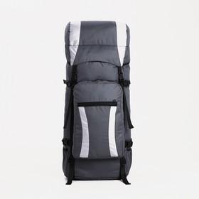 Рюкзак туристический, 80 л, отдел на шнурке, наружный карман, 2 боковые сетки, цвет серый