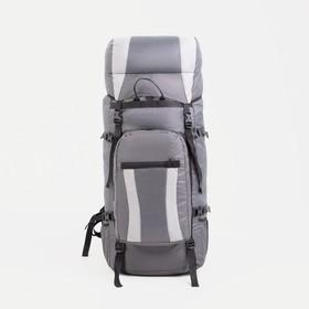 Рюкзак туристический, 100 л, отдел на шнурке, наружный карман, 2 боковые сетки, цвет серый