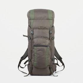 Рюкзак туристический, 70 л, отдел на шнурке, наружный карман, 2 боковые сетки, цвет оливковый