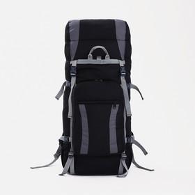 Рюкзак туристический, 80 л, отдел на шнурке, наружный карман, 2 боковые сетки, цвет чёрный/серый