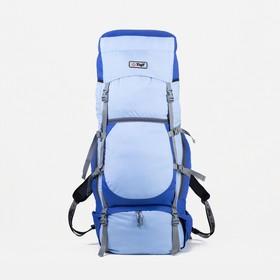 Рюкзак туристический, 100 л, отдел на стяжке, 2 наружных кармана, 2 боковых кармана, цвет голубой