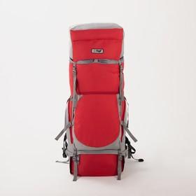 Рюкзак туристический, 120 л, отдел на стяжке, 2 наружных кармана, 2 боковых кармана, цвет серый/красный