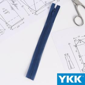 Concealed zipper, No. 2, one-piece, 20 cm, blue
