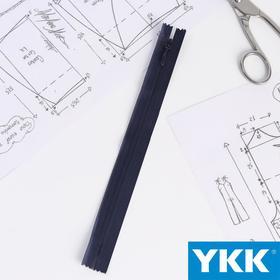 Concealed zipper, No. 2, one-piece, 20 cm, color dark blue