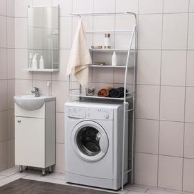 Стеллаж над стиральной машинкой со штангой для сушки, 66×25×175 см, цвет белый
