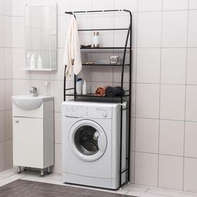 Стеллаж над стиральной машинкой со штангой для сушки, 66×25×175 см, цвет чёрный