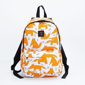 Рюкзак, отдел на молнии, наружный карман, цвет белый, «Лиса»