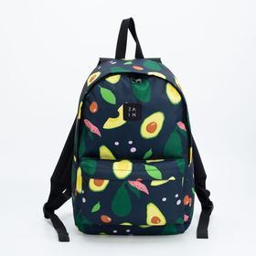 Avocado backpack, 28 * 13 * 40, zippered, n / pocket, blue