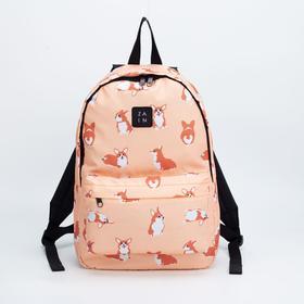 Рюкзак, отдел на молнии, наружный карман, цвет оранжевый